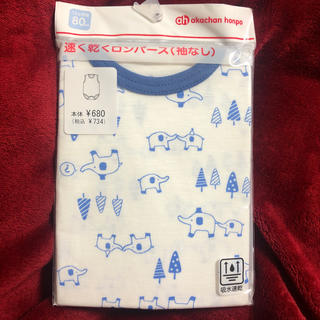 アカチャンホンポ - 早く乾くロンパース(袖なし) 80 ゾウさん柄  赤ちゃん本舗 アカチャンホンポ