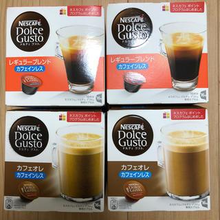 ネスレ(Nestle)のネスレ カフェインレス ドルチェグスト(コーヒー)