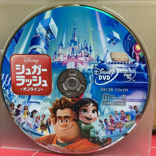 Disney(ディズニー)の【送料無料】未使用 DVD シュガー・ラッシュ:オンライン DVDのみ エンタメ/ホビーのDVD/ブルーレイ(キッズ/ファミリー)の商品写真