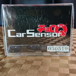 チョロQ Car Sensor R34