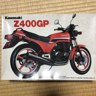 カワサキ(カワサキ)のKawasaki  Z400GP  プラモデル(模型/プラモデル)