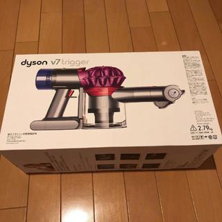 ダイソン(Dyson)のダイソンV7trigger(掃除機)