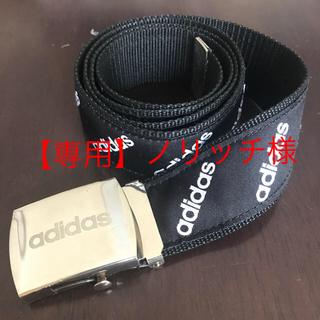 アディダス(adidas)の【専用】アディダス ベルト adidas (ベルト)