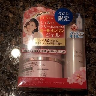 コーセー(KOSE)のKOSE エルシア オールインワン ジェル クリームとオイル3本 4個セット(オールインワン化粧品)
