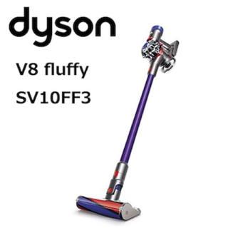 ダイソン(Dyson)のダイソン SV10 ff3 サイクロン式スティッククリーナー(掃除機)