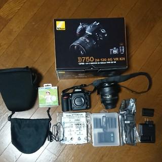 ニコン(Nikon)のNikon d750 vrレンズキット 24-120(デジタル一眼)