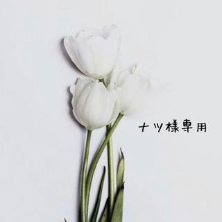 ※ナツ様専用ページ(ロンパース)