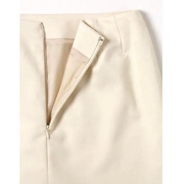 Demi-Luxe BEAMS(デミルクスビームス)のデミルクスビームス Demi-Luxe BEAMS フロントスリットスカート レディースのスカート(ひざ丈スカート)の商品写真