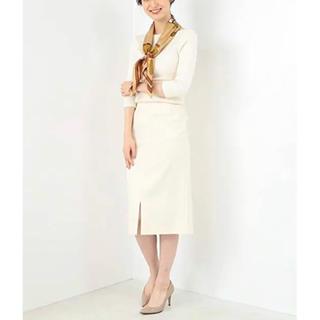 デミルクスビームス(Demi-Luxe BEAMS)のデミルクスビームス Demi-Luxe BEAMS フロントスリットスカート(ひざ丈スカート)