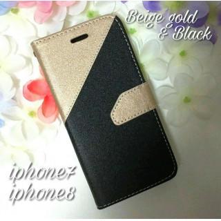 バイカラー☆iphone7 /iphone8 手帳型ケース ベージュゴールド×黒(iPhoneケース)