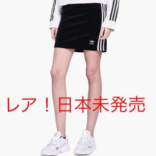 アディダス(adidas)のadidas  original ベロア スカート(ミニスカート)