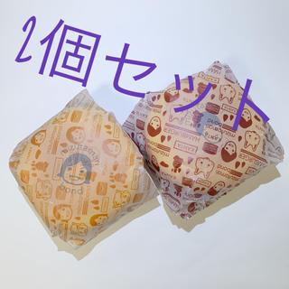 水溜りボンド ハンバーグ スクイーズ