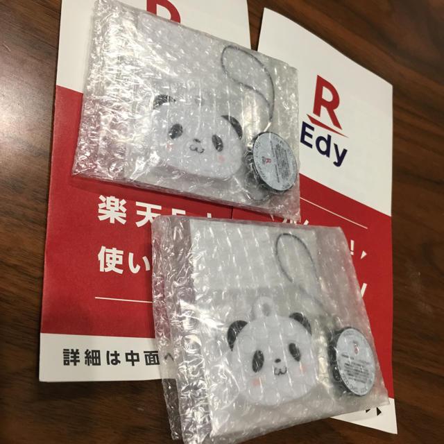 Rakuten(ラクテン)の楽天 Edy お買い物パンダ キーホルダー その他のその他(その他)の商品写真