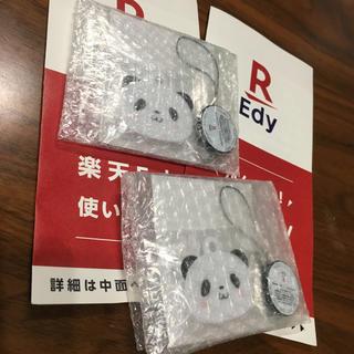 Rakuten - 楽天 Edy お買い物パンダ キーホルダー
