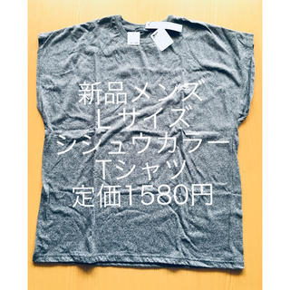 シマムラ(しまむら)の新品 メンズ Lサイズ 袖なしTシャツ 定価1580円(Tシャツ/カットソー(半袖/袖なし))