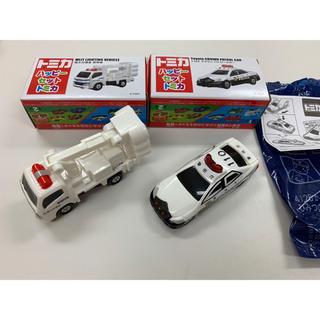 マクドナルド(マクドナルド)のトミカ ハッピーセット パトカー、照明車(ミニカー)