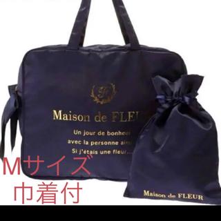 8a38738c8b89 Maison de FLEUR - 新品 Maison de FLEUR トラベルキャリーオンバッグ ネイビー M