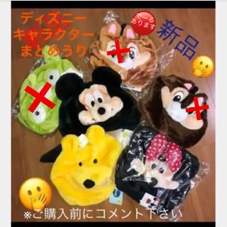 Disney - ディズニー ミッキー ミニー チップ デール プーさん ぬいぐるみ 帽子 まとめ
