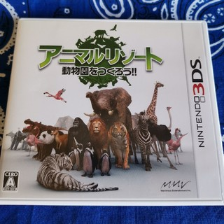 ニンテンドー3DS(ニンテンドー3DS)の【3DS】アニマルリゾート(携帯用ゲームソフト)