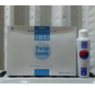 ニチコン ハードコンタクトレンズ用 保存液 120ml×10本(日用品/生活雑貨)