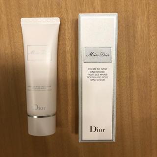 ディオール(Dior)の【新品未開封】MissDior ハンドクリーム 50mL(ハンドクリーム)