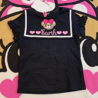 アースマジック(EARTHMAGIC)の 専用 EARTH MAGIC Tシャツ 90cm(Tシャツ/カットソー)