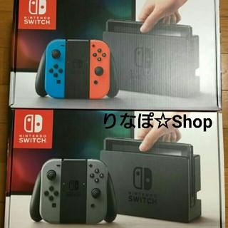 ニンテンドースイッチ(Nintendo Switch)のNintendoSwitch ネオン2グレー2(家庭用ゲーム本体)