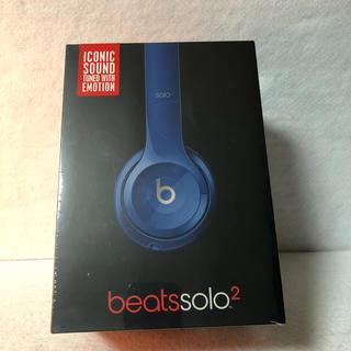 ビーツバイドクタードレ(Beats by Dr Dre)の【未使用品】Beats by Dr.Dre Solo2 オンイヤーヘッドホン(ヘッドフォン/イヤフォン)