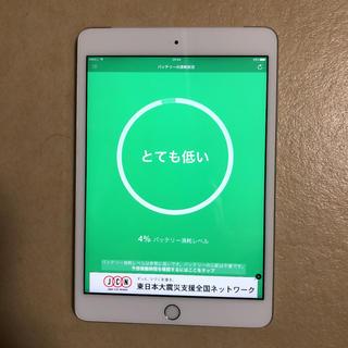 アップル(Apple)のiPad mini3 docomo 16G(タブレット)