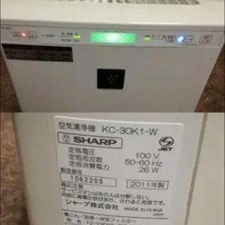 シャープ(SHARP)のシャープ プラズマクラスター7000 kc30k1-w加湿空気清浄機(空気清浄器)