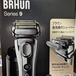 ブラウン(BRAUN)のブラウン シリーズ9(9295cc-P)(メンズシェーバー)