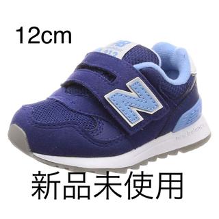 ニューバランス(New Balance)のニューバランス 12cm(スニーカー)