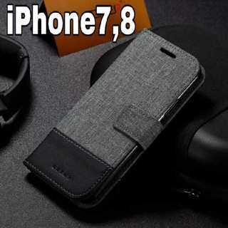 iPhone7 iPhone8 手帳型ケース カバー ビジネスグレー(iPhoneケース)