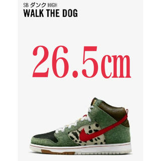 NIKE - 26.5㎝ nike sb dunk high walk the dog ナイキ