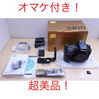 ニコン(Nikon)の超美品☆NIKON D810 ボディ +オマケ付き ニコン(デジタル一眼)