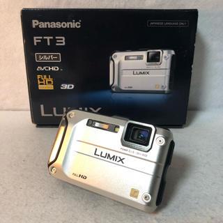 パナソニック(Panasonic)の【付属品完備】パナソニック デジタルカメラ LUMIX FT3(コンパクトデジタルカメラ)