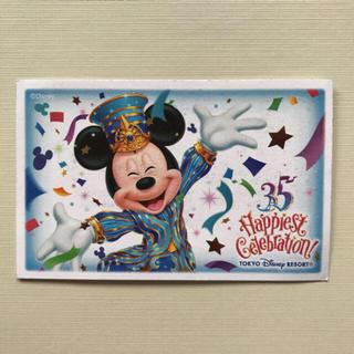Disney - ディズニーリゾート チケット 1枚
