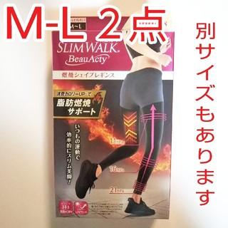 燃焼シェイプレギンス M-L 2点 スリムウォーク(レギンス/スパッツ)