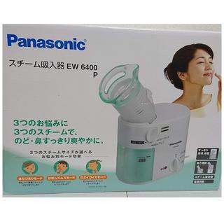 パナソニック(Panasonic)のPanasonic スチーム吸入器(加湿器/除湿機)