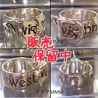 ヴィヴィアンウエストウッド(Vivienne Westwood)のベルトリング/ L /silver925(リング(指輪))
