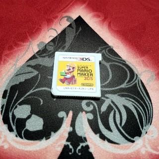 ニンテンドー3DS(ニンテンドー3DS)の3DS  スーパーマリオメーカー(携帯用ゲームソフト)