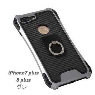 スマホケース グレー iPhone 二層構造 耐衝撃 リング付き 全面保護 簡単(iPhoneケース)