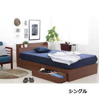 ウォールナット/シングル/ベッドフレーム/木製/引出し/収納□