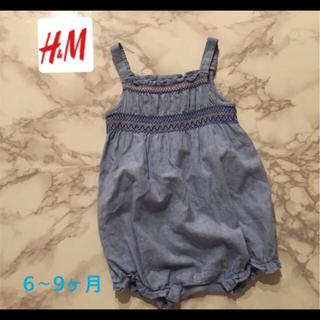 エイチアンドエム(H&M)のワンピース ロンパース  6〜9ヶ月(ロンパース)