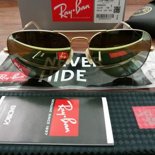 Ray-Ban - レイバン*RayBan サングラス RB3026-112-93