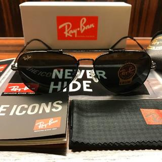 Ray-Ban - レイバン*RayBan サングラス RB8125-9128-31