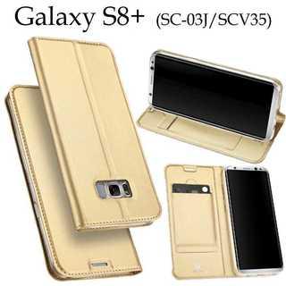 おしゃれ Galaxy S8 + プラス 手帳型ケース ベルト無し シンプル(Androidケース)