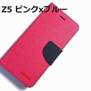 Z5 ピンクxブルー  M(Androidケース)