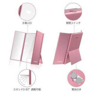 オシャレ♪LEDライト付き女優ミラー(ローズゴールド)(日用品/生活雑貨)