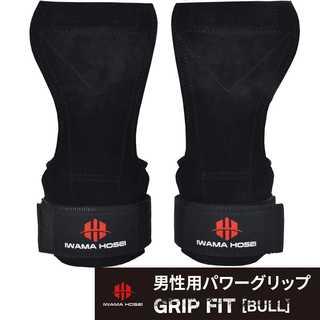 【1点限定】パワーグリップ 筋トレ(トレーニング用品)